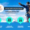 MarketingDlaCiebie.pl zaprasza na Futuro Camp 2014