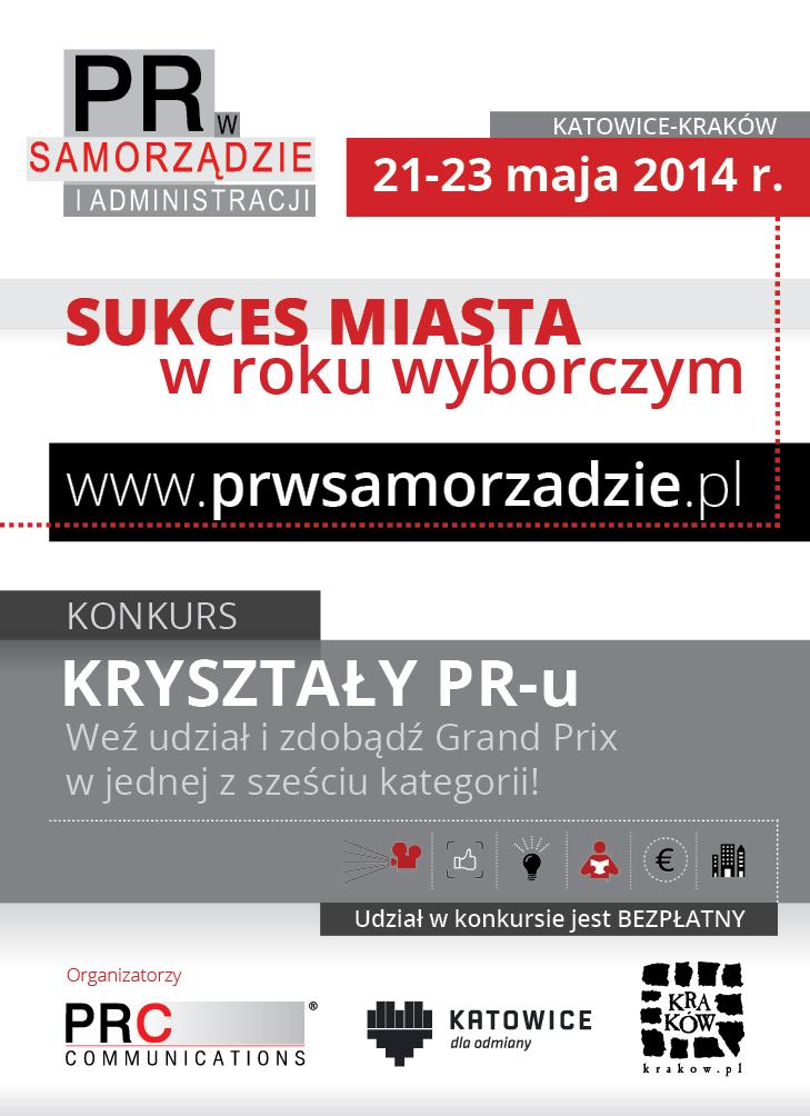 reklama_2014